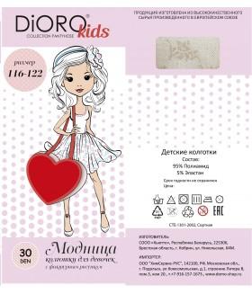 Детские колготки ТМ DIORO Kids  Модница, 30 ден