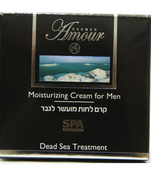 5499 Крем Мультивитамин для Мужчин  Multi-Vitamin Cream For Men, 50 мл,  7290111760389